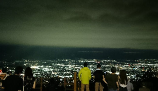 西蔵王高原展望広場の夜景は、あの頃と同じだった【2017年夏 山形 旅行】