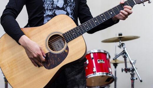 恋愛中だからできた恥ずかしいこと『ギターを弾き語る』
