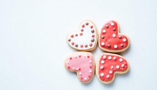 【バレンタインの思い出】昔の彼女がくれた魔法のチョコ