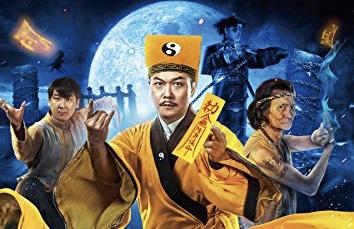 映画『霊幻道士Q 大蛇道士の出現!』感想。予想外の大蛇道士に笑いが止まらなかった