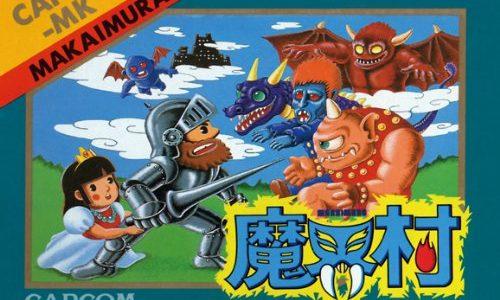 激ムズ!ファミコン『魔界村』の遊び方や裏ワザなど【Switchオンライン】