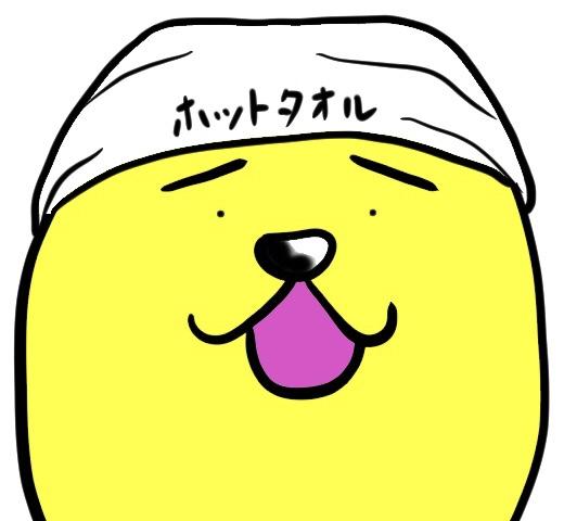 https://mikujin2198.com/wp-content/uploads/2019/10/A897D2CC-BA63-449D-8A85-E6FB8E67886D.jpeg