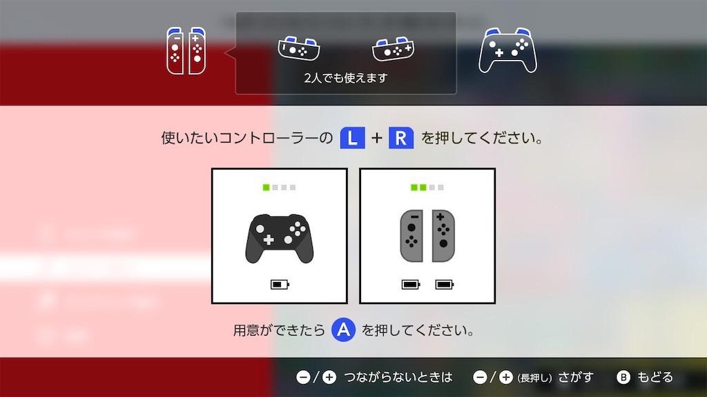 【Switchオンライン】『ファミリーコンピュータ』おすそわけ