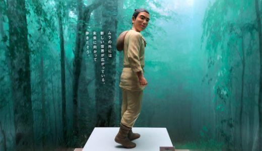 【青森観光】三内丸山遺跡とさんまるミュージアム【2019年夏】