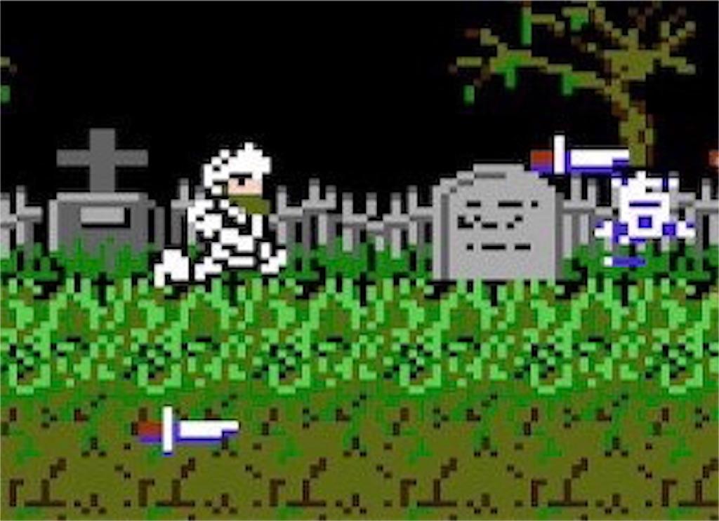 ファミコン『魔界村』短剣