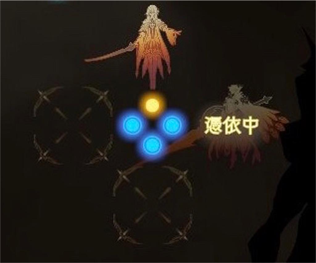 【鬼ノ哭ク邦】