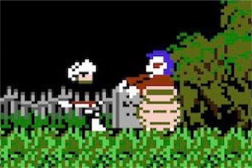 ファミコン『魔界村』ツボ