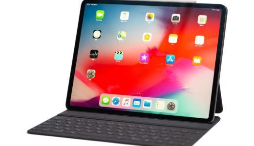 【iPad】勝手に大文字はやだ!スマートキーボードで自動大文字入力設定を変える方法