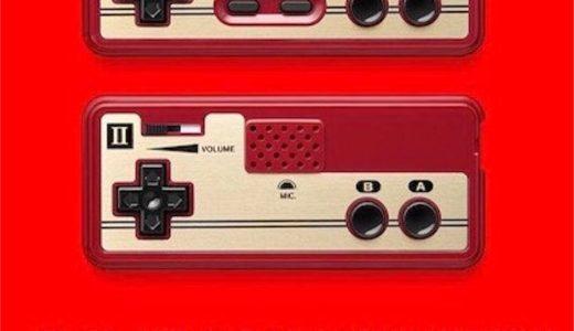 【Switch】オンライン加入で遊べる『ファミリーコンピュータ』やってみた感想