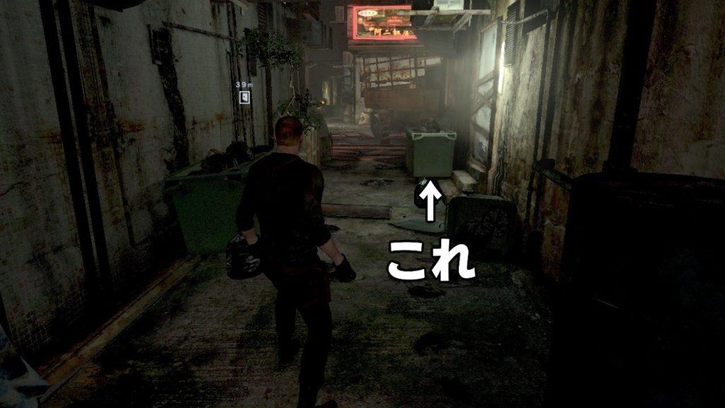 【バイオ6】テクニック不要でスキルポイントを稼げるおすすめの場所【Switch】