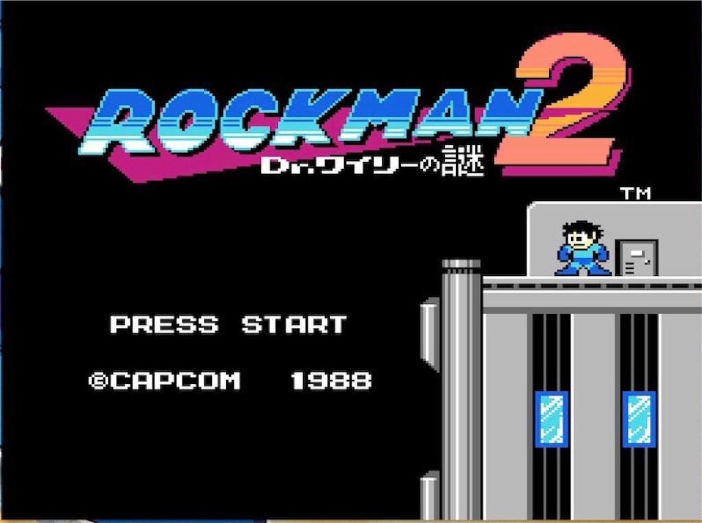 『ロックマン2』タイトル画面(日本版)
