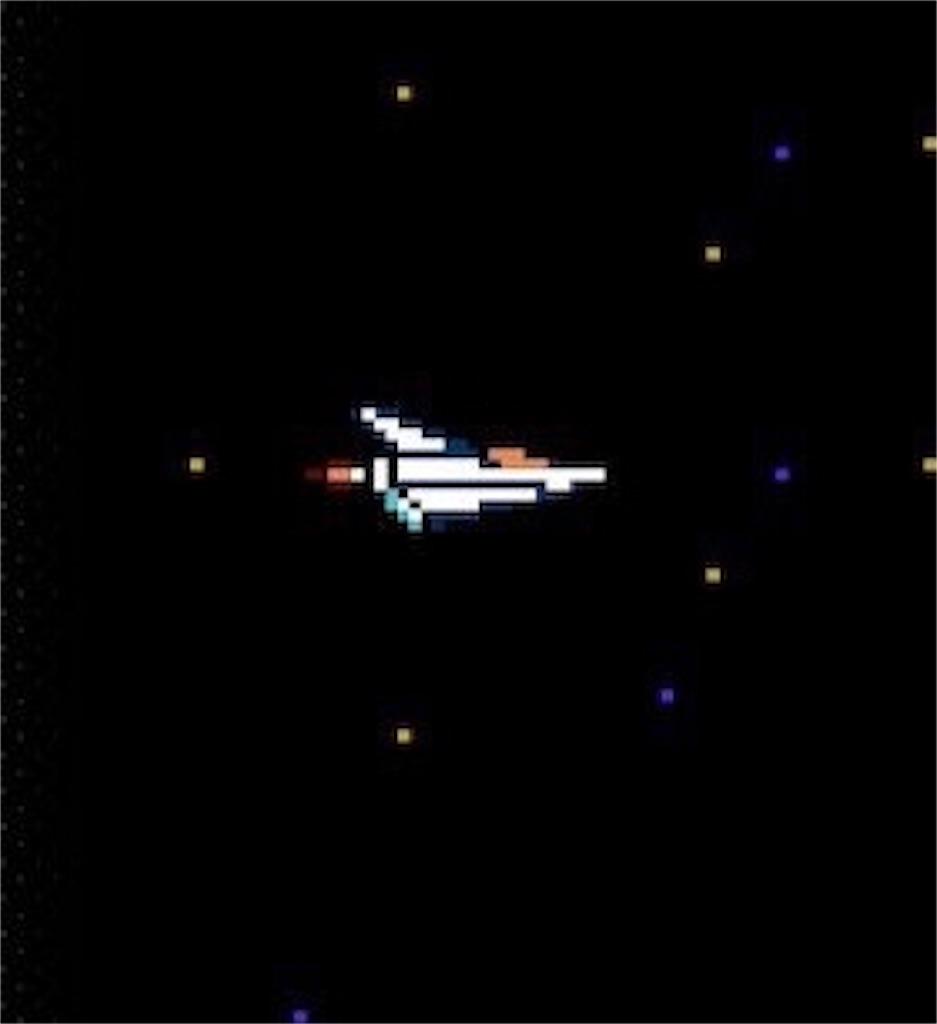 ファミコン『グラディウス』ビッグバイパー