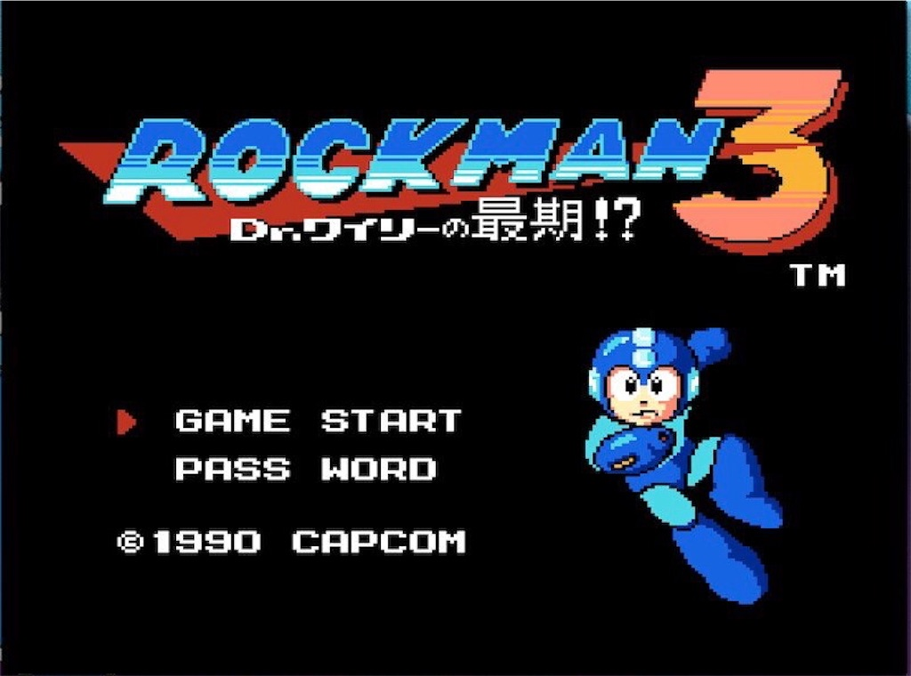 『ロックマン3』タイトル画面(日本版)