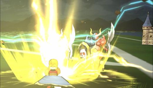 【ドラクエウォーク】『王者の剣』の威力を試してみた【ドラクエ3イベント】