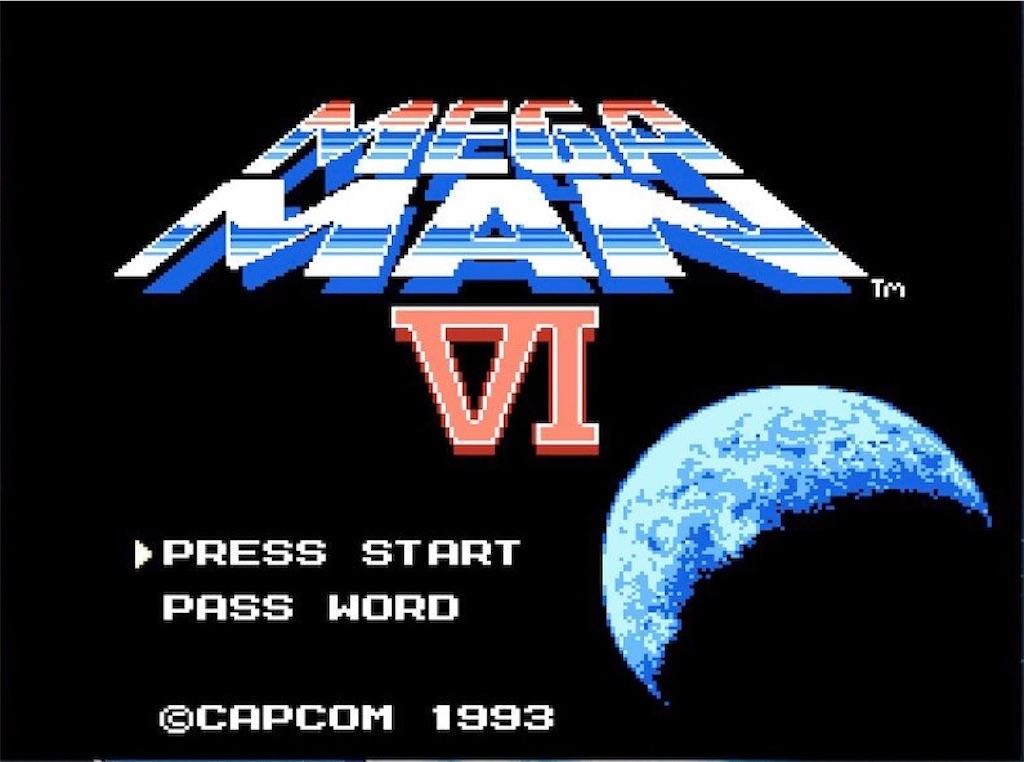 『MEGAMAN6』タイトル画面(アメリカ版)