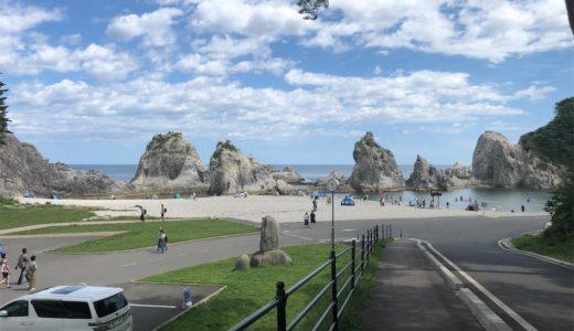 【岩手観光】宮古市 浄土ヶ浜の極楽浄土っぷりがすごかった【2019年夏】