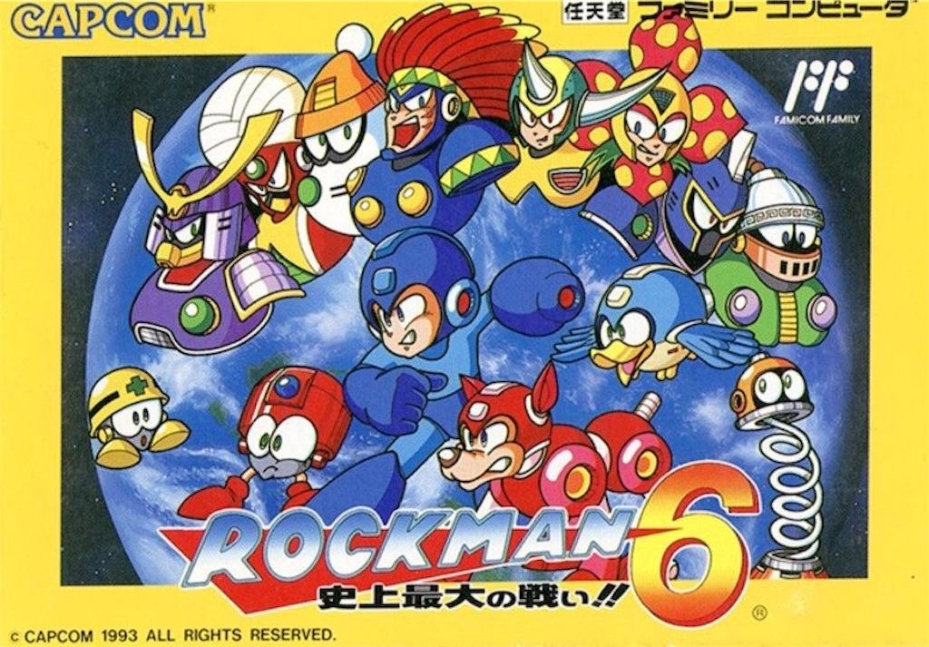 『ロックマン6』パッケージイラスト(日本版)