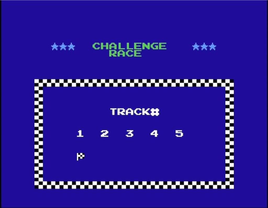 ファミコン『エキサイトバイク』チャレンジレース