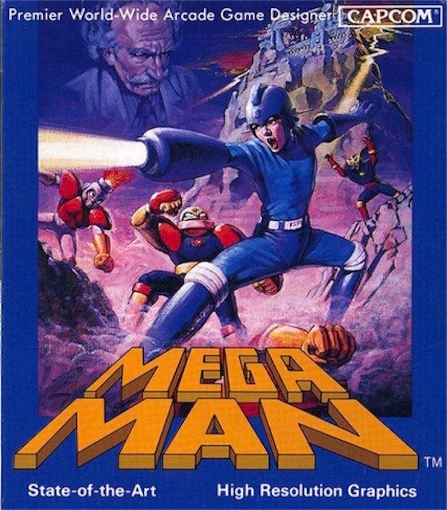 初代『MEGAMAN』パッケージイラスト(ヨーロッパ版)