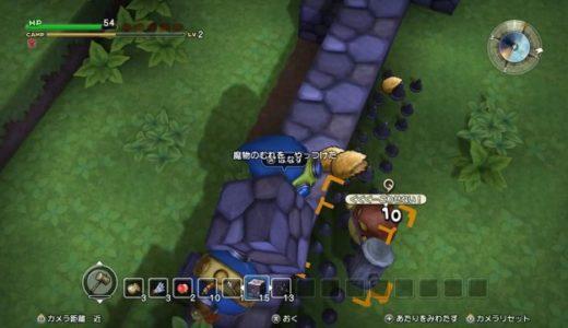 【Switch版ドラクエビルダーズ日記9】『石の守り』の作り方とオバケ兵士