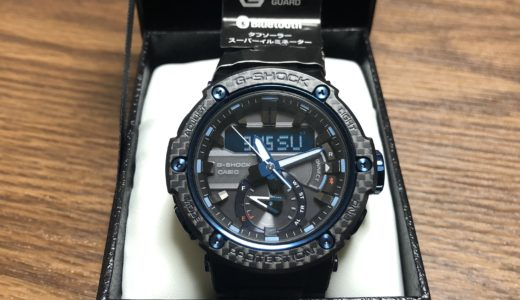 【G-SHOCK GST-B200X-1A2JF】レビュー!スマホで時刻合わせや設定ができて、とにかくかっけえ腕時計