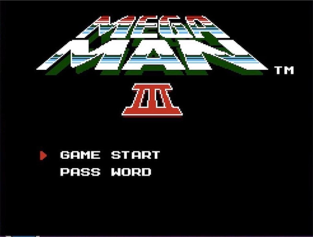 『MEGAMAN3』タイトル画面(アメリカ版)