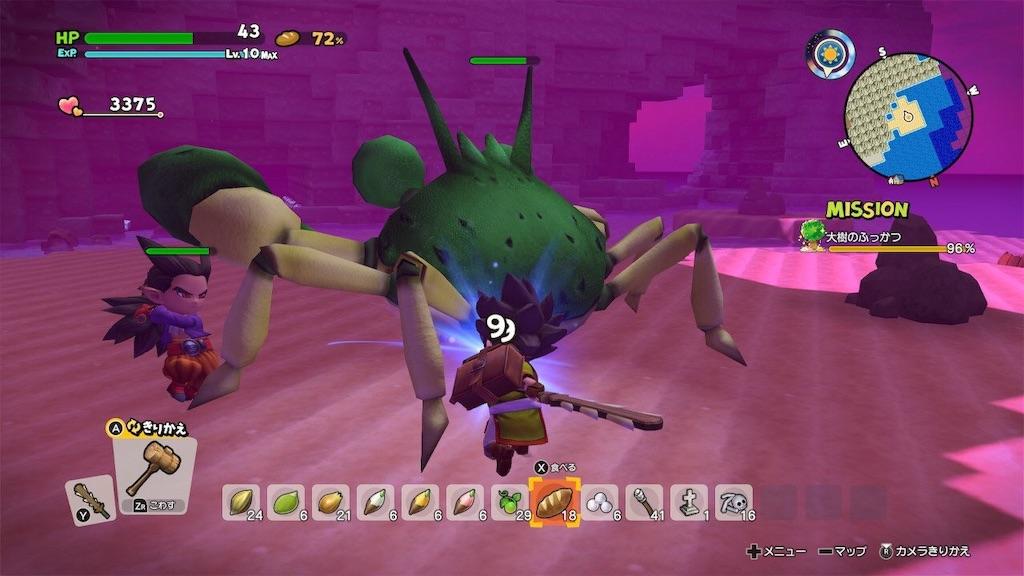 【ドラクエビルダーズ2】モンゾーラ島 防具『カメのこうら』の入手方法