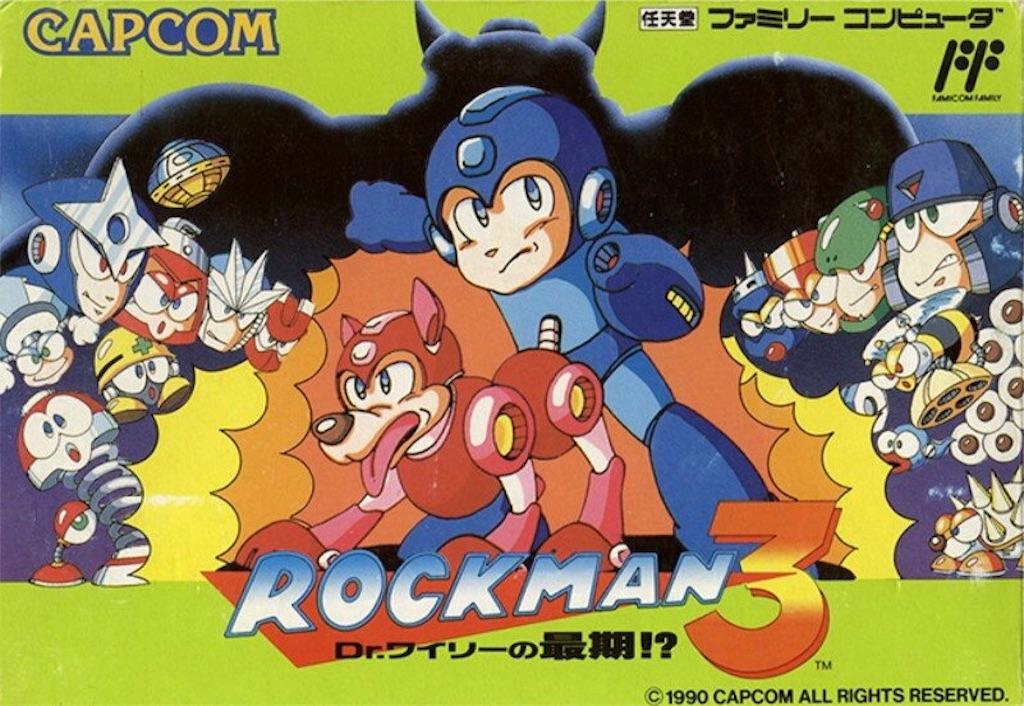 『ロックマン3』パッケージイラスト(日本版)