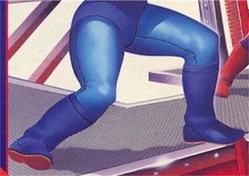 『MEGAMAN2』パッケージイラスト(アメリカ版)
