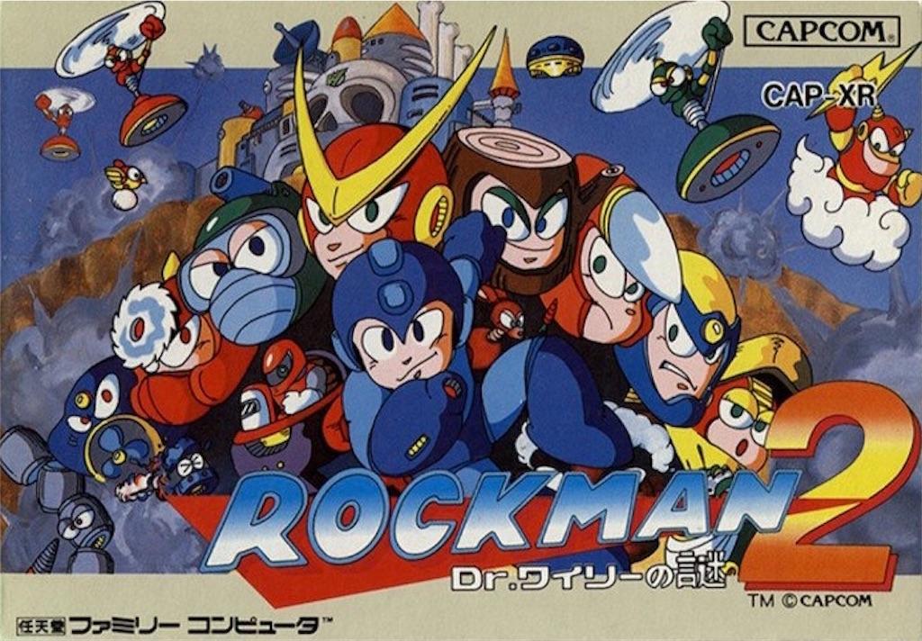 『ロックマン2』パッケージイラスト(日本版)