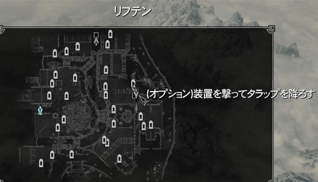 マップ『リフテン』
