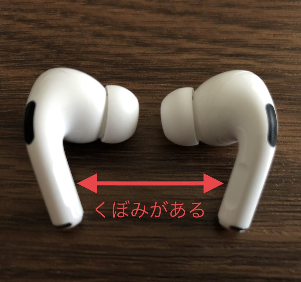 AirPods Pro(イヤホン)裏