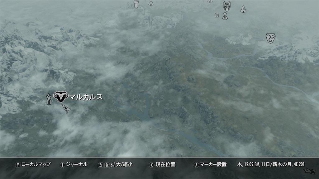 マップ『マルカルス』