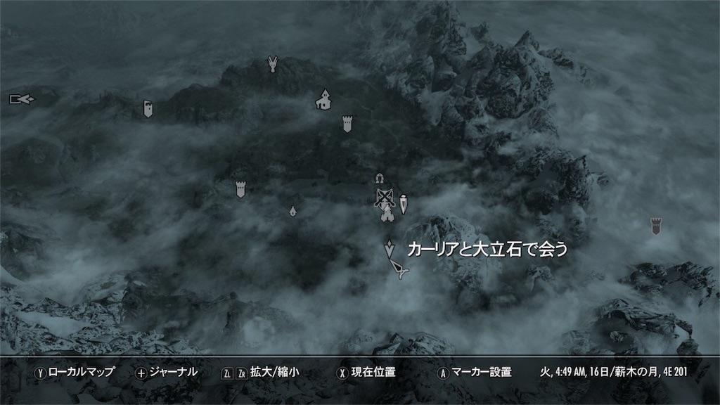 マップ『カーリアと大立石で会う』