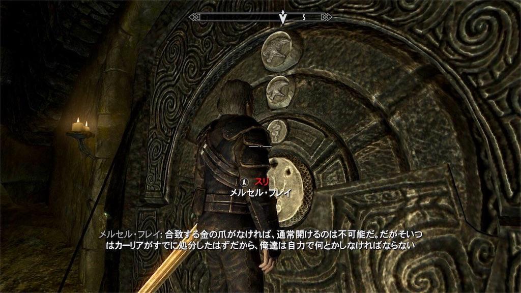 特殊な鍵が必要な扉