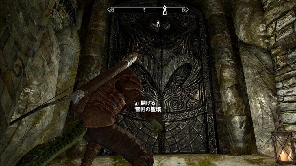 『雪帷の聖域』の扉