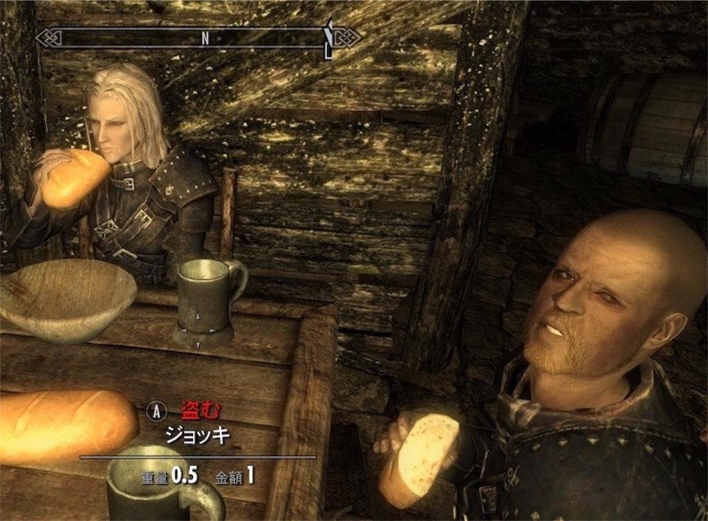 パンを食べてるヴェックスとデルビン
