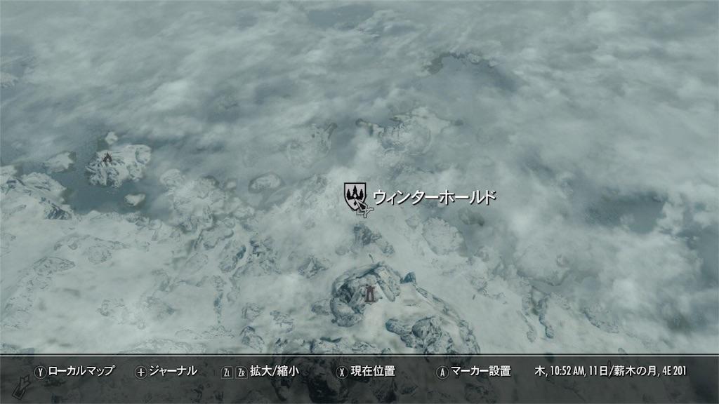 マップ『ウィンターホールド』
