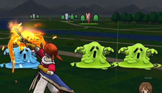 【DQウォーク日記】バロックエッジの攻撃スキルを魔法戦士で試し撃ち