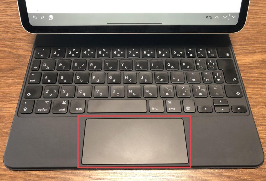 11インチiPad Pro用Magic Keyboardのトラックパッド
