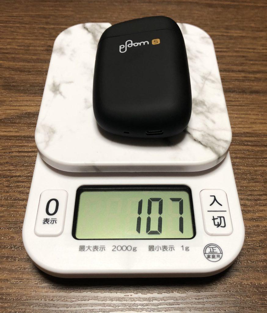 【プルーム・エス2.0】重さ