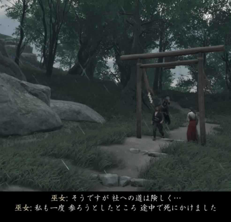 『ゴースト・オブ・ツシマ』連岩神社の巫女の話