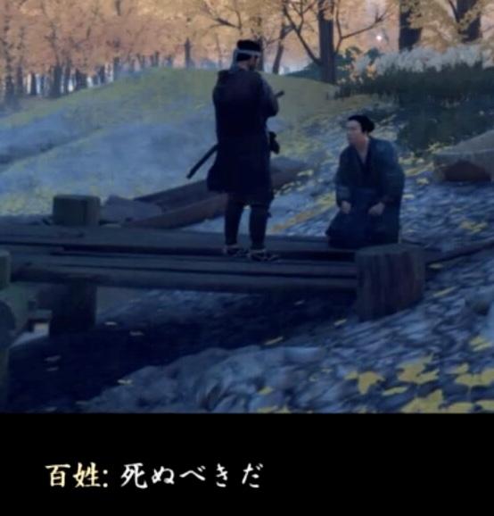 『ゴースト・オブ・ツシマ』浮世草『故郷を思ふ』
