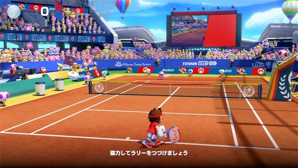 『マリオテニスエース』スイング