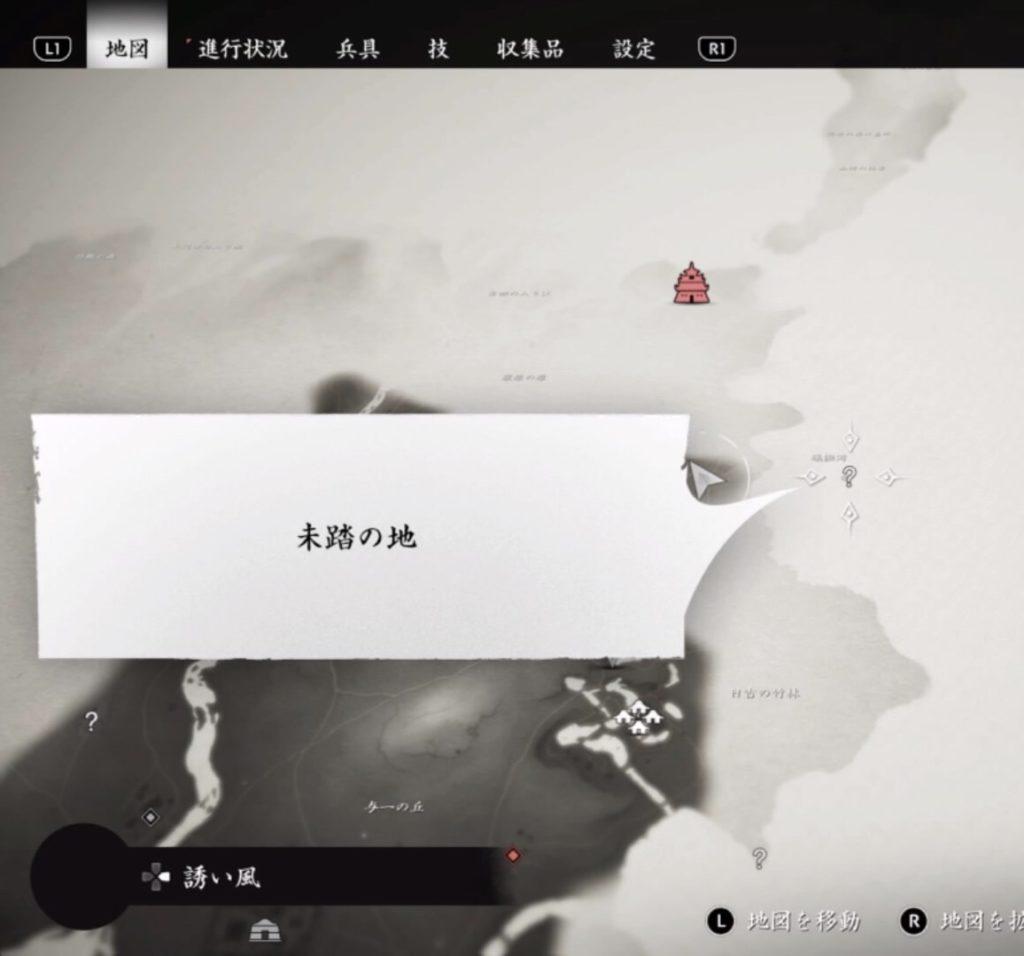 『ゴースト・オブ・ツシマ』連岩神社の場所