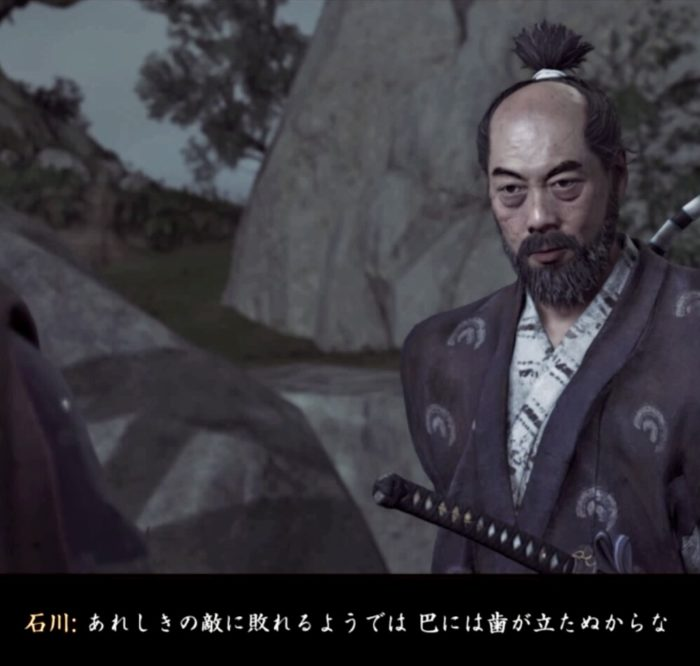石川之譚第二幕・浮世草『師と弟子と』