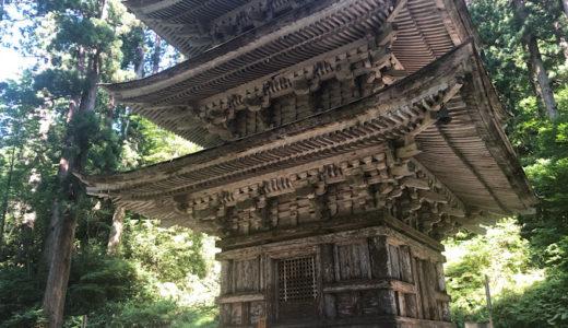 【山形観光】羽黒山『国宝』五重塔と大川商店【2020年夏】