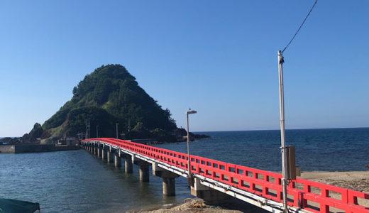 【山形観光】鶴岡市『白山島』と八乙女像【2020年夏】