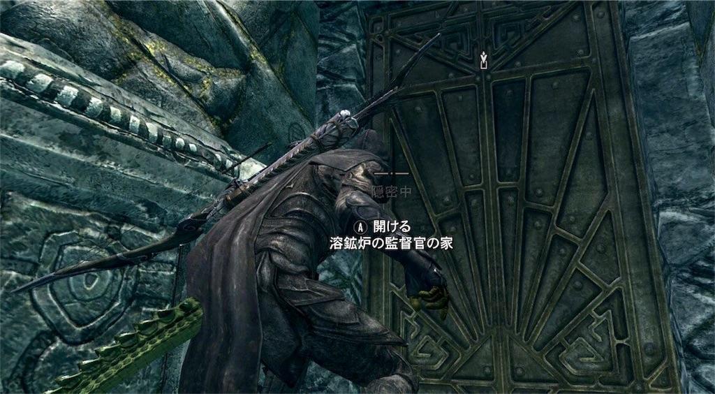 【スカイリム】『泥棒の仕事』マルカルス、溶鉱炉の監督の家の玉石のフラゴン編