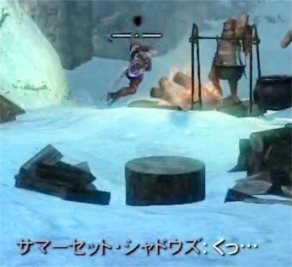 【スカイリム】『サマーセット・シャドウズ』アターリング・ヒルズ洞窟の中